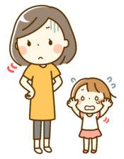専業主婦の子育て悩みヤストレス・保育士の体験談