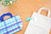 ファミリーマート・セブンイレブン・ローソンのレジ袋の有料化はいつから?値段はいくら?