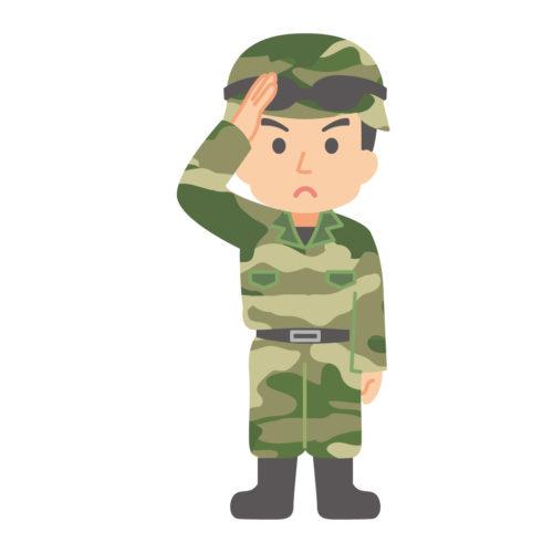水陸機動団とは 隊員の給料や手当が気になる どんな訓練をしてるの?