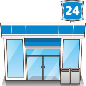 クックパットがローソンと連携した店舗はどこ?コンビニで受け取れるのは初の取り組み!